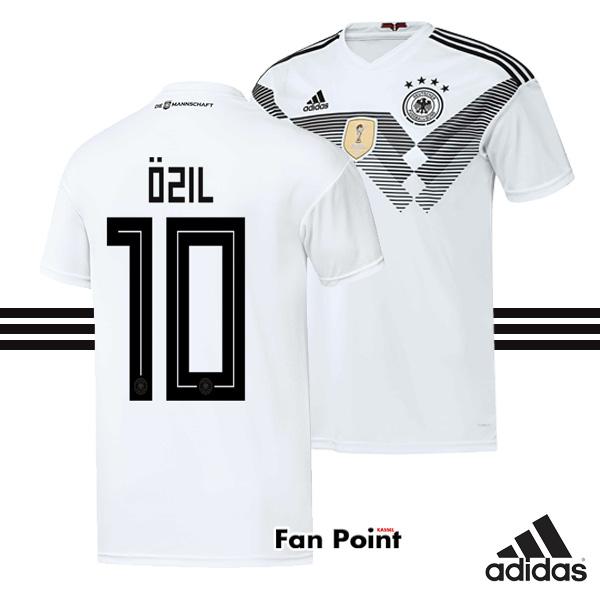 DFB Home WM 2018 Trikot Deutschland Özil 10