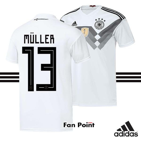 3af3e6808488f1 Startseite   DFB   Home   DFB Home WM 2018 Trikot Deutschland ...