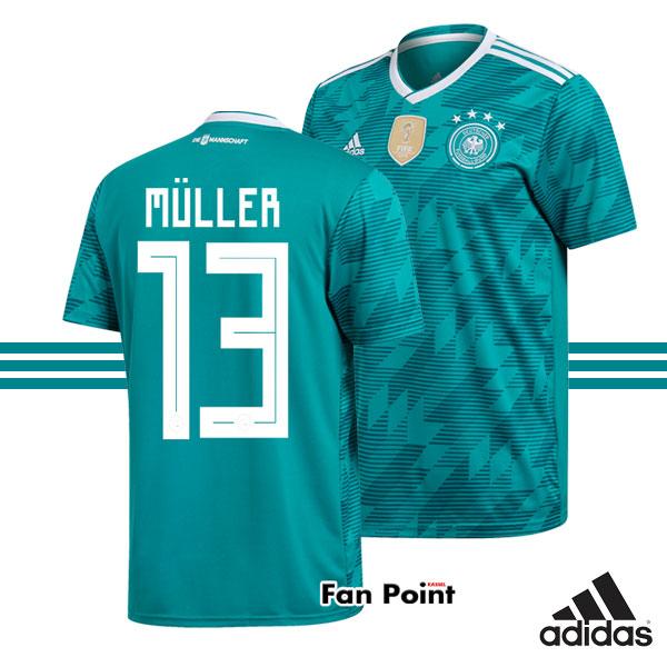 DFB Away WM 2018 Trikot Deutschland Müller 13